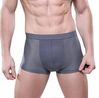 Wholesale Solid ice silk men s Underpants young sexy mesh breathable summer shorts Boxers Men s Underwear plus size