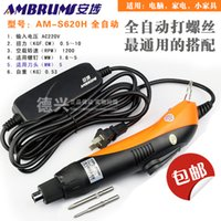Wholesale An electric screwdriver Po AMS620H automatic stop electric screwdriver electric screwdriver V line