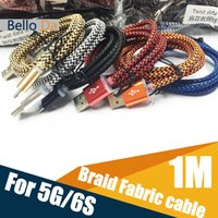 alloy aluminium wire - M FT Aluminium alloy Fabric Braid twists charging cable nylon weaving wire for S S Good quality