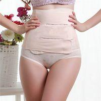 Wholesale New Arrivals Women s Pregnant Maternity Postnatal Recovery Slimming Belt Body Sculpting Spandex Nude Size L XL KD34 i
