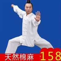 agricultural clothing - Wu Agricultural Winter cotton Wudang Tai chi clothing Taijiquan Exercises and Wushu performance clothing clothing