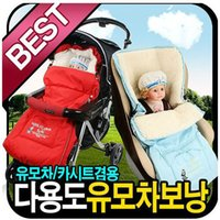 baby stroller deliveries - Winter Baby Warm Sleeping Bag Pram Stroller Bed Car Seat Pad for babie kids footmuff Fast Delivery