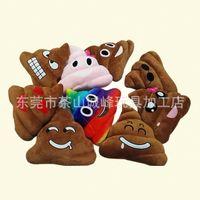Cheap 10styles 35*30*10cm Decorative Cushion rainbow Emoji plush toys Pillow Gift Cute Shits Poop Stuffed Toy Doll EMS E1069