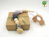 Wholesale Baby Teether Gift Set Braided Pacifier Clip Car Crochet Beads Animal Chew Wooden Beads Teething Jewelry with gift box
