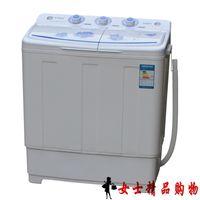 automatic washer dryer - dehydrating machine Macrobinocular yoko xpb55 s mini semi automatic belt washer drier small washing machine dewater device