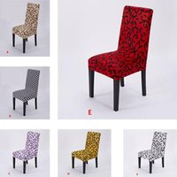 Wholesale DHL Fashion Stretch Chair Cover Banquet Slipcovers Dining Room Wedding Party Short Chair Covers Home Textiles Color Choose SH C01
