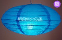 Wholesale Lamps blue paper lantern pendant light cover paper lamp cover bedroom lamp at home lamp cover handmade