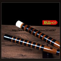 bamboo d - ZWB007 new type Freeshipping Chinese Bamboo Dizi for professional player copper joint Key C D E F G