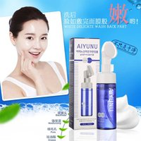 amino acid water - The Korean version of love to Amino Acid Cleansing Foam explosion wash combo Cleansing Cream g Clean Cleansing Water