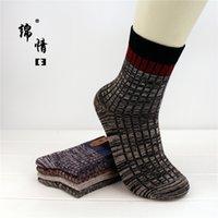 Wholesale JYL Socks Mens Outdoor Socks Ethnic Wind Men in the Tube Socks Men ankle Socks for Men Japanese Line Men Socks