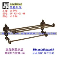 Wholesale Taiwan globallinks topsystem copper copper bathroom towel rack antique towel rack LU OB