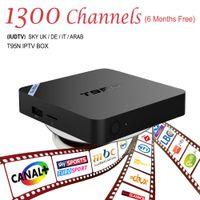 best iptv box - Best IPTV Set Top Box T95N Sky Italy UK DE European IPTV Box For Spain Portugal Turkish Netherlands IPTV Tv Box