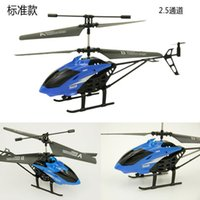 best rc plane - RC helicopter channel plane alloy body good quality with remote control kids boy best toy