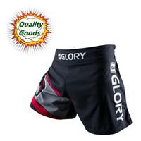 all'ingrosso hayabusa mma-CALDO - MMA Hayabusa nero GLORIA Lycra incontro di pugilato shorts-- Muay Thai BREVE