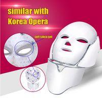 Wholesale Hot sale Anti Aging Led Photon Light Photodynamic PDT Skin Rejuvenation colors Neck Mask