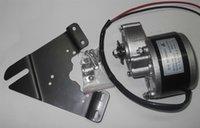 Wholesale 250w v Vgear motor brush motor electric tricycle DC gear brushed motor Electric bicycle motor MY1016Z2
