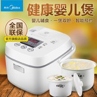 baby rice porridge - children fine porcelain pot porridge BB smart baby food supplement rice cooker L electric cooker