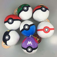 Wholesale 10 Poke ball key ring fashion GS pocket goblin Poke Ball plush toy doll doll pendant Keychain