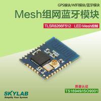Wholesale Mesh networking Bluetooth module SKB65 BLE network Bluetooth Bluetooth module manufacturers in Shenzhen