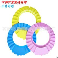 Wholesale Children with ear cap adjustable baby shampoo baby shower Waterproof Shower cap new Thickening Shampoo cap
