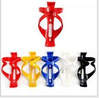 Wholesale SKU768 INBIKE plastic steel Bike rack kettle black blue white red yellow please select the color you need Otherwise send random
