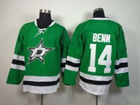 Wholesale Men s Dallas Stars Jamie Benn Green Home Premier Jersey Cheap Hockey Jerseys Hot Sale Hockey Uniforms Stitched Athletic Outdoor Apparel