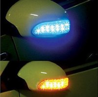 Wholesale Modified lamp rearview mirror bar lights outfit with a pair of FG auto LED lamp lights