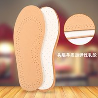 Wholesale Head layer sheepskin leather insole insole latex children comfortable and breathable perspiration deodorization