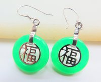 asian height - 2016 new of Peking China lt lt Perfect Silver with Circle Green Jade Drop Earrings mm Height