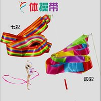 artistic fitness - Dance Ribbon sports equipment manufacturers selling children s fitness activities colorful artistic gymnastics ribbon ribbon dance