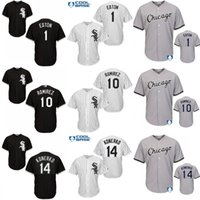 alexei ramirez baseball - Youth Adam Eaton Alexei Ramirez Paul Konerko Chicago White Sox kids Baseball Jersey stitched