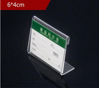 Wholesale 20pcs CM clear acrylic label holder showing stand sign tag Commodity price label frame dispaly holder stand