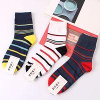 Wholesale Korean Style Men s Cotton Socks Fashion Striped Socks for Autumn Winter Male Socks