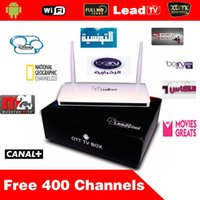Wholesale Best Android IPTV Box Arabic Iptv Set Top Box Media Player Leadcool Android Include Month IPTV Account French Arabic
