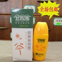 Wholesale Sun Protection Cream SPF Whitening Hydrated Sunscreen Lotion Protect Sun Block Prevent Skin Damage