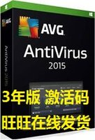 avg free antivirus - AVG AntiVirus antivirus suite antivirus activation code in English years and user online send free activation code