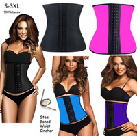 Cheap 9 Steel Bone latex rubber corsets waist trainers shapewear body shaper corset Ann Chery waist training girdles waist cincher underwear