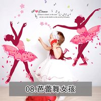 ballet bedding - Ballet Girl Wall Stickers Home Decorate Wall Sticker For Living Room Bed Room Decoration DIY Decals Guranteed Quality