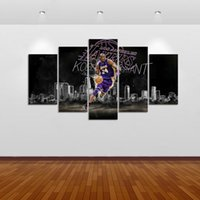 basketball picture frames - 5 Set No Framed HD printed painting basketball sports canvas print art modern home decor wall art picture for living room F570