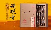 alcohol green tea - 125g TiKuanYin Tea Empereur Tea g bags Fragrance type QingXiang Oolong Tea Chinese Green Tea Alcohol Tie Guanyin tea