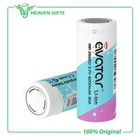 avatar high - Avatar INR Battery Electronic Cigarettes mAh High drain Battery C A Rechargeable Lithium Battery From Heaven Gifts