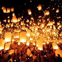 Wholesale Wishing Lanterns KongMing Lantern Flying Light Chinese Wish Light Flame Sky