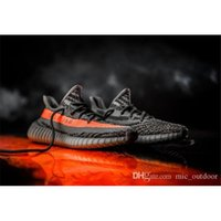 Wholesale Perfect Version SPLY Beluga Kanye West Y Boost V2 BB1826 Beluga SPLY350 BB1829 Glow In The Dark With Box Top Quality