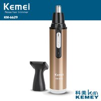 Wholesale 50pcs HOT KM6629 Electric Nose Hair Trimmer Rechargeable Electric Nose Clean
