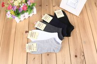 athletics slippers - Men s solid color socks boat socks socks men summer athletic socks socks supply booth explosions boat socks black white grey