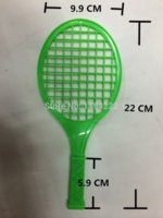 Wholesale gift sports toys badminton racket beach children tennis toys parent child toys outside sport games educational game2008