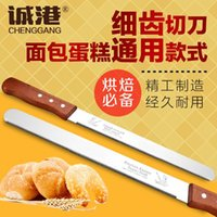 Wholesale Fine tooth cake knife serrated bread knife serrated stainless steel knife knife inch toast