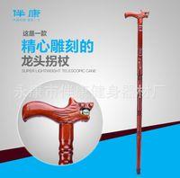 Wholesale Hot selling Chrysanthemum patterns High grade solid wood cane Walking sticks