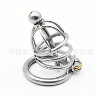 Wholesale Latest Design Male Chastity Cock Cage Sex Slave Penis Lock Anti Erection Device With Removable Urethral Sounding Catheter Shortest Sex Toy
