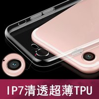 apple compression - 0 mm TPU Transparent thin protective sleeve thin tough compression for iphone plus